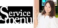 Service menu