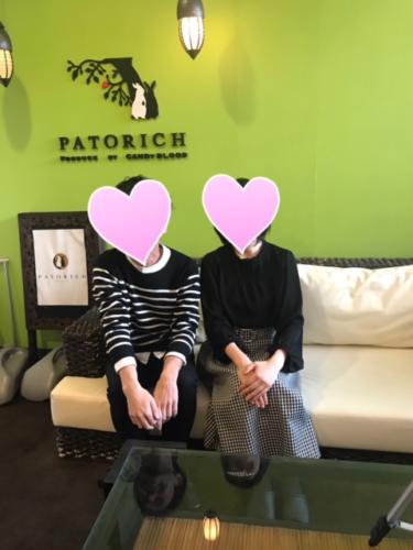 稲山さんと奥さん